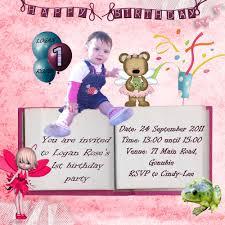 birthday invitation remendation invitation st birthday invitation template recent of 1st birthday invitations templates