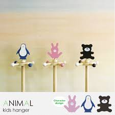 Stand Coat Rack ordy Rakuten Global Market Kids hangers Animal pole hanger pole 99