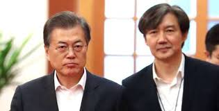 Image result for 문재인 조국 사진