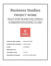 project report front page using samples online to write you own apa style essay helping kids