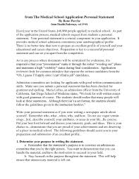 pharmacy school essay examples co pharmacy school essay examples