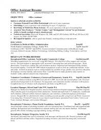 Office Assistant Resume Skills Medical Office Assistant Resume Duties Account Format Skills List 9