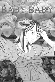 お人形に囲まれたかわいい女の子イラスト 仲堂 里嶺 男の子