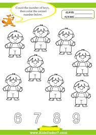 Kids. children worksheet: Kids Activities Printable Coloring Pages ...