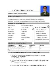 Sample Resume For Fresh Graduate Classy Sample Resume Fresh Graduate For Without Work Experience Simple
