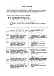 the merchant of venice booklet by ag teaching resources tes