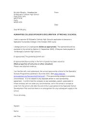 Gallery Of Declaration Letter Sample