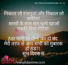 facebook hindi good morning shayari