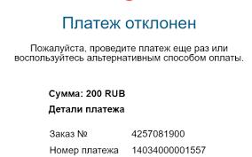 Букмекерская контора зенит актуальный адрес вчера