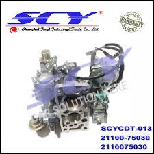 New Carburetor For Toyota 4Y Engine 2110075030 21100-75030, OEM ...