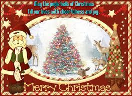 A Special Christmas Card For You Free Christmas Cards