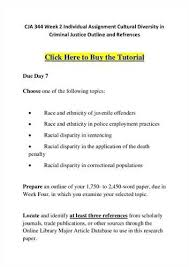criminal justice essay criminal justice term paper assistance view larger