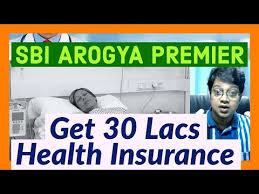 Sbi Arogya Premier Health Policy Details Get Health