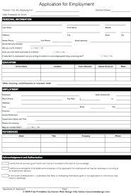 Job Application Form Template Mesmerizing Job Application Form Template Internal New Picture Moreover