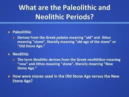 Neolithic And Paleolithic Venn Diagram Nearpod Com Trdlo Ppt Download