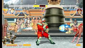 nintendo download 5 25 17 north america ultra street fighter