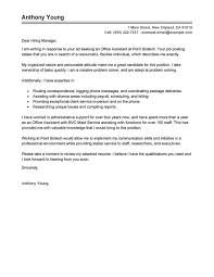 Writing A Job Cover Letters Sample Letter For Resume Asafonggecco ...