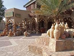 سوق نزوى التراثي - محافظة الداخلية - أسواق ومجمعات تجارية - ولاية نزوى -  صوت عُمان