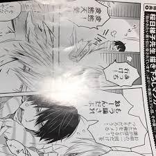 ビーボーイコミックスフェア 桜日梯子先生 ポストカード アニメの