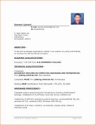 Microsoft Word 2007 Resume Template Beautiful Microsoft Word