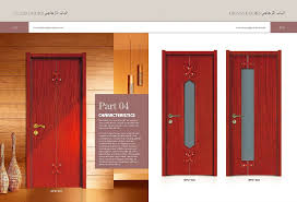 Office Glass Door Designs Design Decorating 724193 Delightful On With Regard To 3