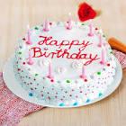 birthday cream cake