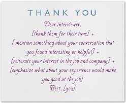 Interview Thank You Card Sample What To Write In A Thank You Note After An Interview