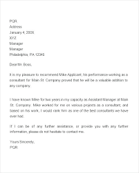 Reference Letter For Job Resume Letter Of Recommendation Reference