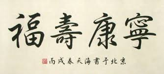 traditional chinese art calligraphy exploring chinese culture