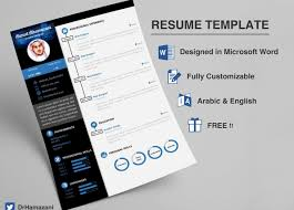 021 Resume Template Microsoft Word Download Downloadable Free
