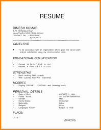 Qualification Sample For Resume 7 Educational Qualification Sample Dragon Fire Defense
