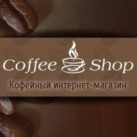 <b>Кофе</b> - <b>Costadoro</b> - <b>Кофе</b>-Шоп - Купить <b>кофе</b> молотый, в зернах, в ...
