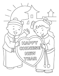 Small Picture Happy Chinese New Year Download Free Happy Chinese New Year for