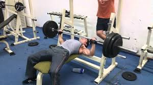 Bilateral 1RM Bench Press Performance At The Beginning Of The 1rm Bench