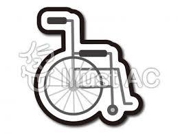 車椅子イラスト無料イラストならイラストac