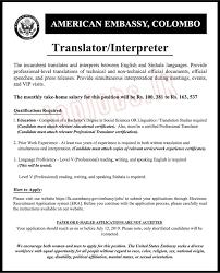 Interpreter Job Description Translator Interpreter Jobs In Sri Lanka 0 Yrs American