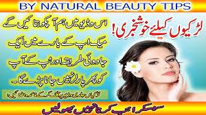 how to makeup tutorial urdu hindi how to makeup at home makeup tips in urdu