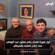 زكي_فطين | أول صورة للفنان زكي فطين عبد الوهاب منذ إعلان إصابته بالسرطان -  السرطان
