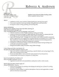 Resume Personal Skills Section Cover Letter Samples Cover Letter