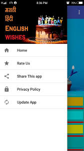 Birthday Wishes Marathihindienglish For Android Apk Download