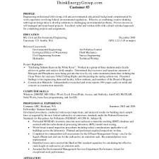 Resume Objective Examples Entry Level Engineering Valid Entry Level ...
