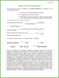 Printable Proof Of Employment Letter Template Medicaid Verification ...