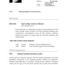 resume for undergraduate college application resume 650 638 undergraduate resume