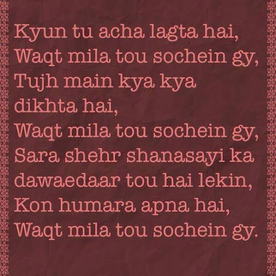 urdu shayari in english translation