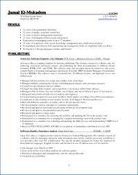 Sqa Resume Sample Qa Resume Examples Quality Assurance Resume Samples Terept New 12