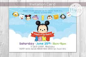 tsum tsum birthday invitation card tsum tsum inspired birthday invitation digital copy no