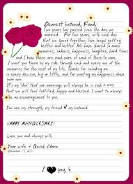 Love Letter To My Husband Gplusnick