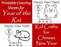 Printable Coloring Pages For The Chinese Zodiac Year Of The