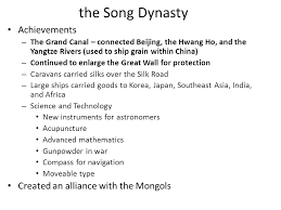 Song Dynasty Spice Chart Midterm Exam Review Ppt Ppt Download