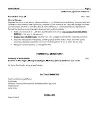 Personal Trainer Cover Letter Samples College Admission Essay